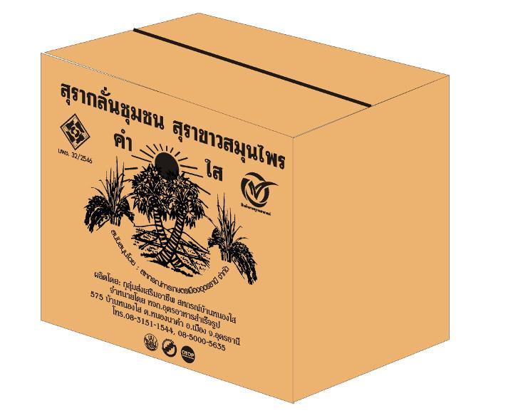 packaging-01-2
